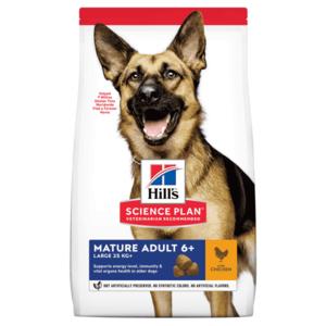 Hill's Science Plan сухой корм для пожилых собак (7+) крупных пород для поддержания здоровой мышечной массы и свободы движений, с курицей 12 кг