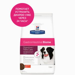 Сухой диетический корм для собак Hill's Prescription Diet Gastrointestinal Biome при расстройствах пищеварения и для заботы о микробиоме кишечника, c курицей.